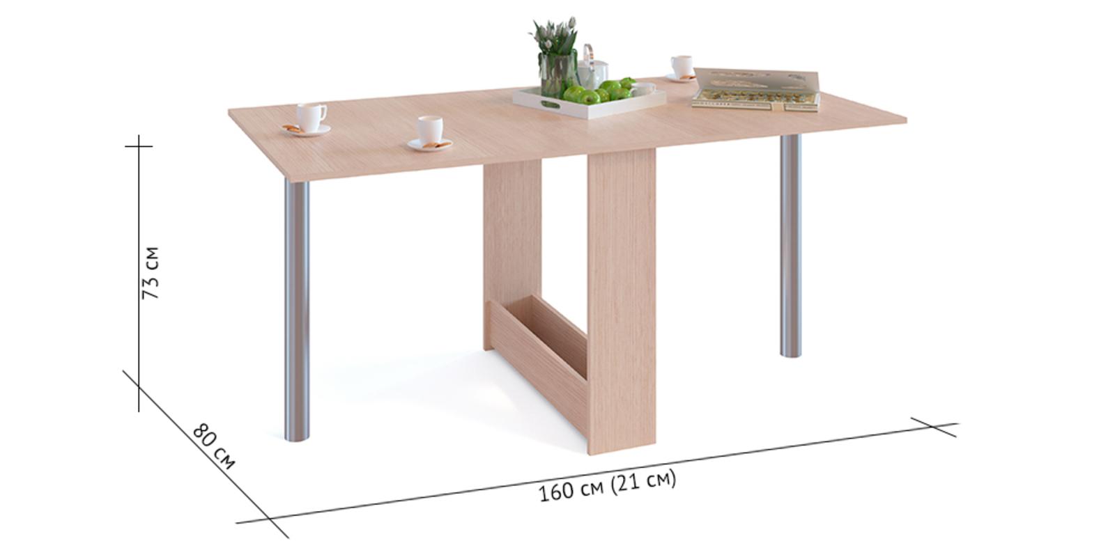 Стол обеденный Книжка вариант №1 (беленый дуб) от HomeMe.ru