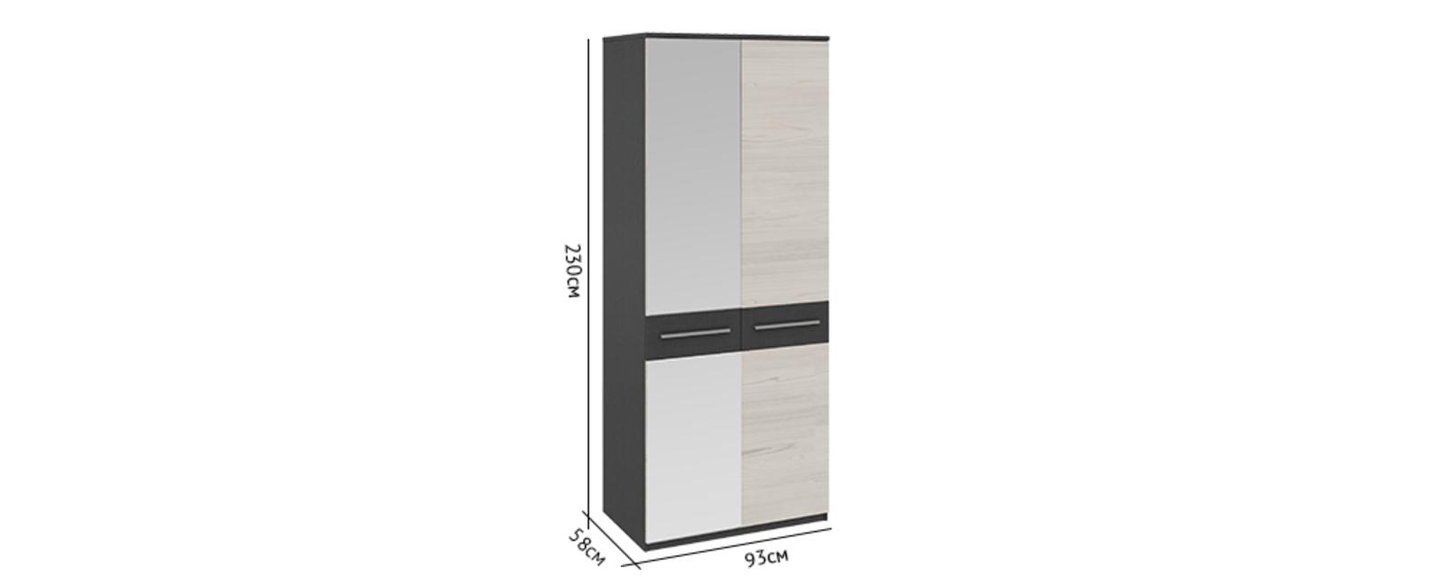 Шкаф распашной двухдверный Лира (каттхилт/тексит) от HomeMe.ru