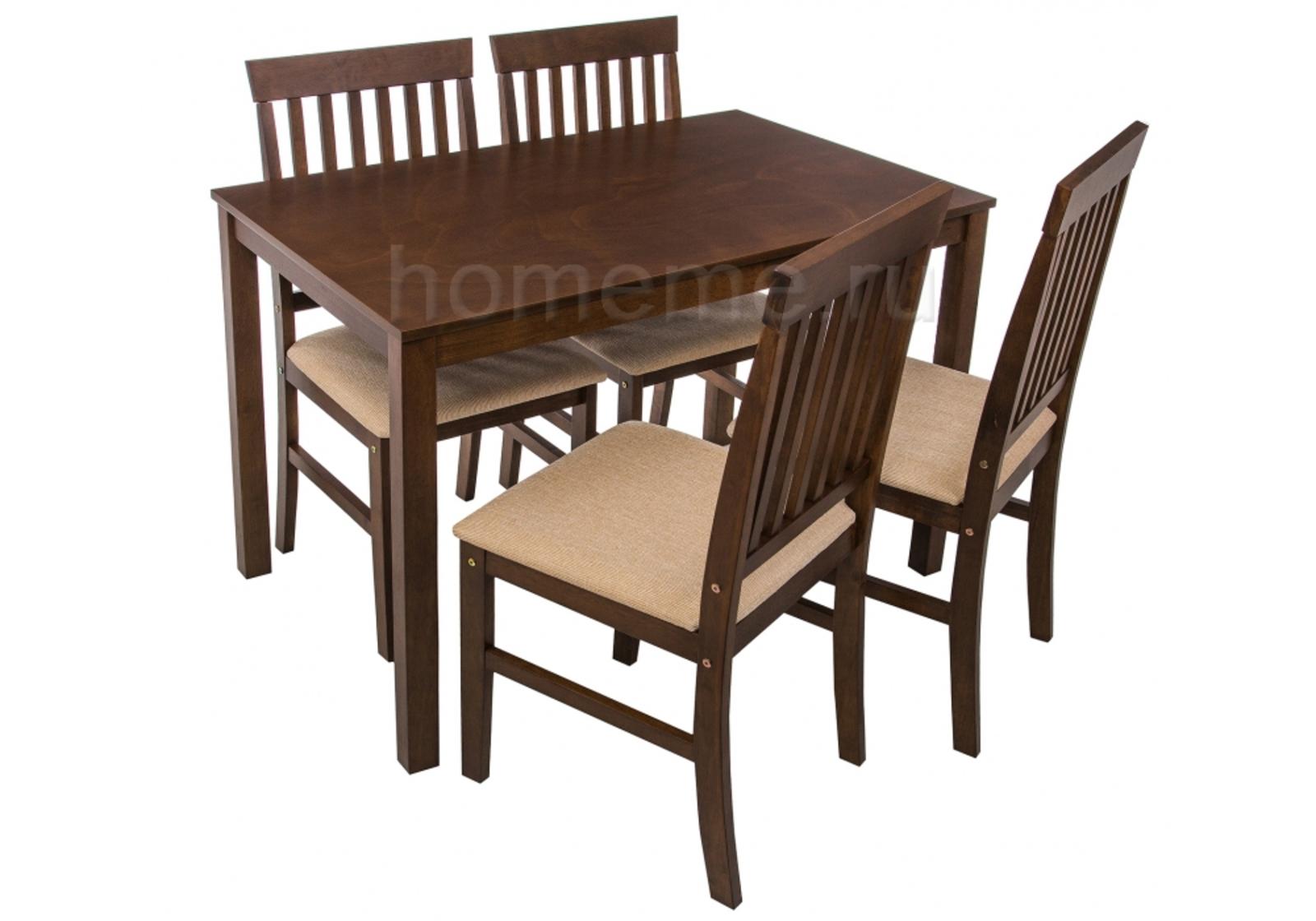 Обеденная группа Luar стол и 4 стула, коричневый/кремовый (1843) HomeMe