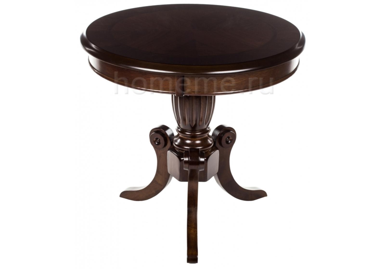 Журнальный стол MOON коричневый (1367) HomeMe
