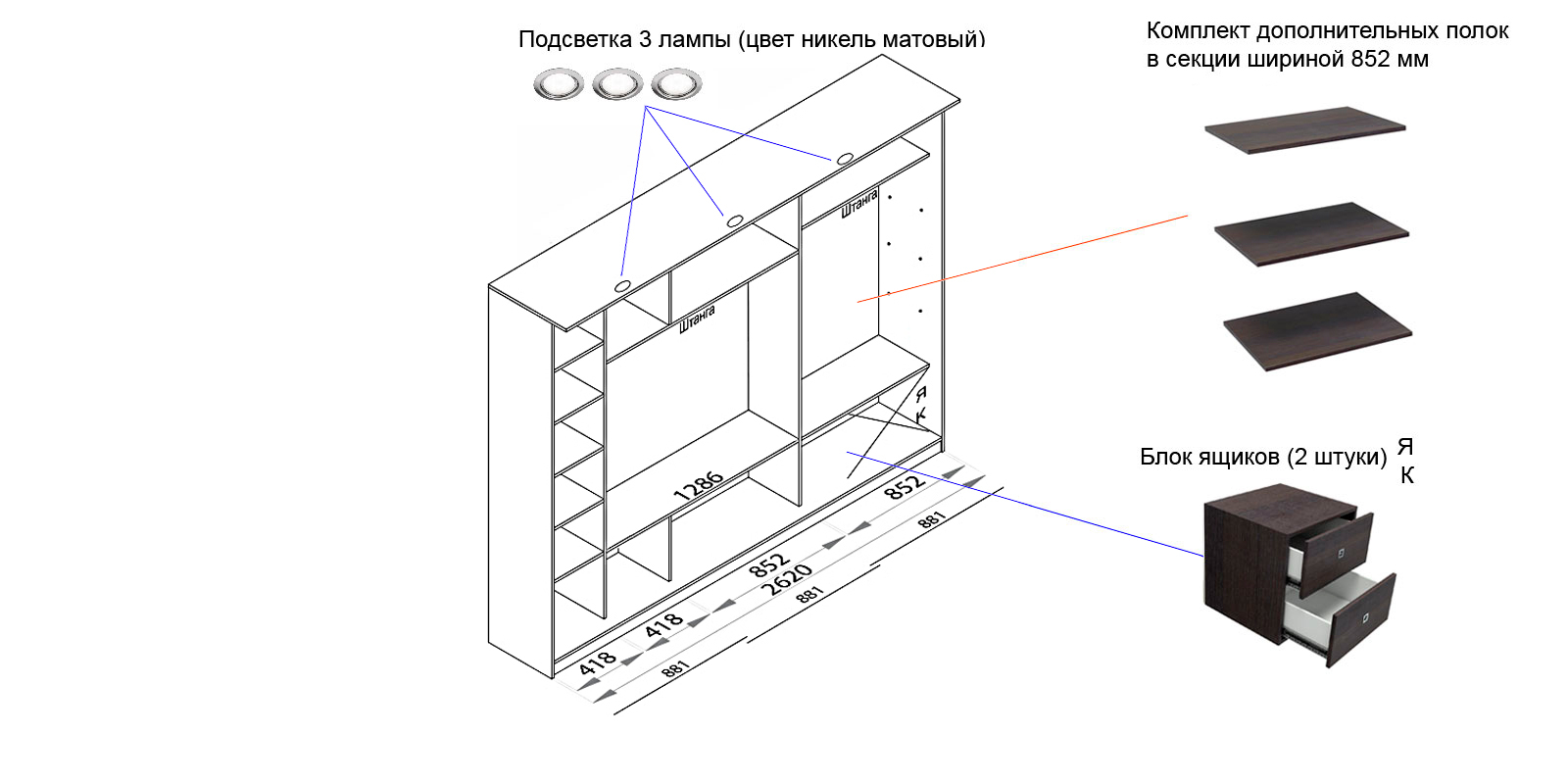Шкаф-купе трехдверный Манчестер 260 см (дуб феррара+зеркало) от HomeMe.ru