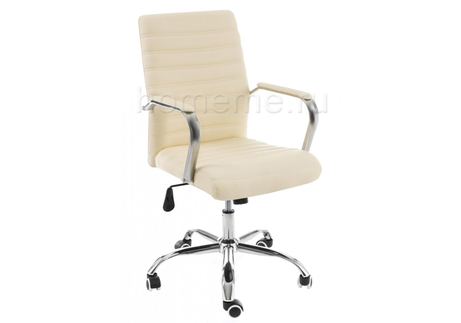 Кресло для офиса HomeMe Компьютерное кресло Tongo бежевое 11067 от Homeme.ru