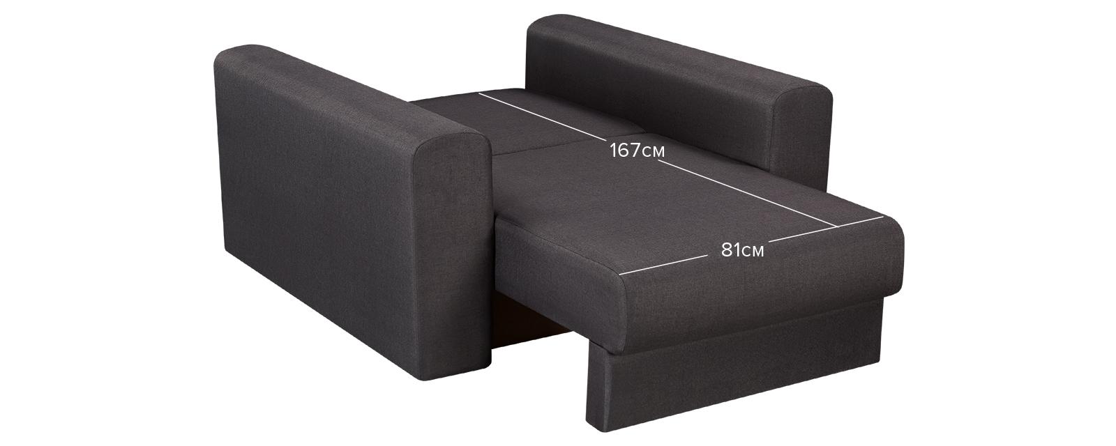 Кресло тканевое Медисон 80 см Kiton тёмно-серый (Рогожка)