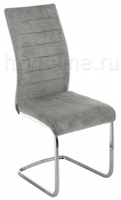 Basit light grey fabric 11546