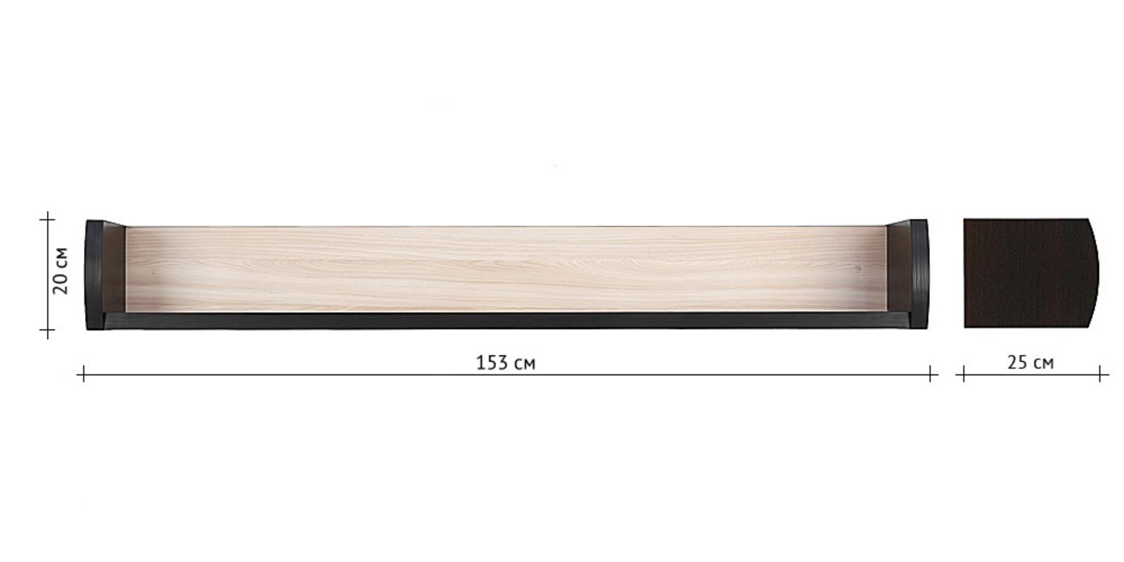 Полка Корсика 153/20 см (ясень глянец) от HomeMe.ru