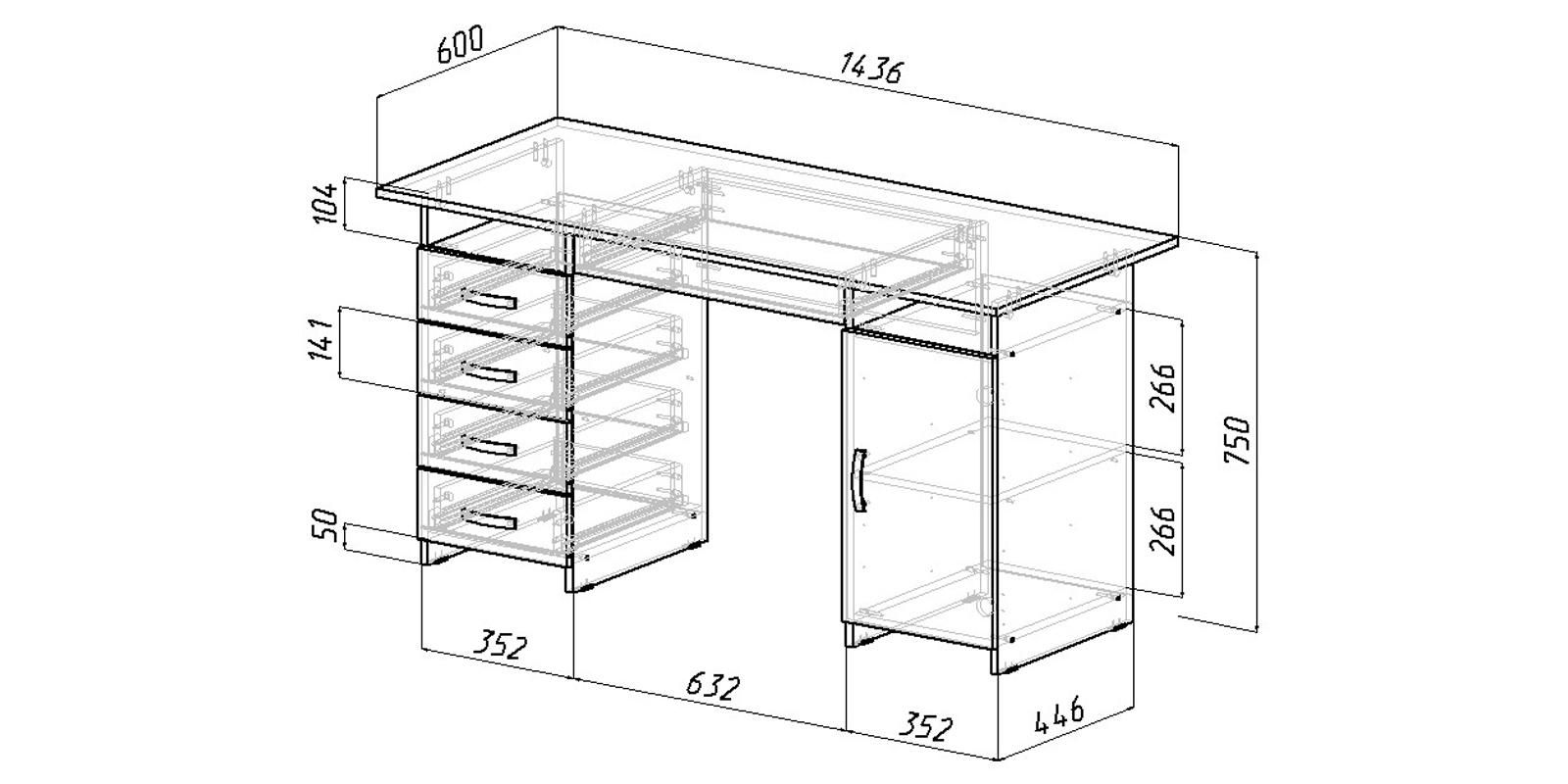Письменный стол Харви вариант №5 (венге)