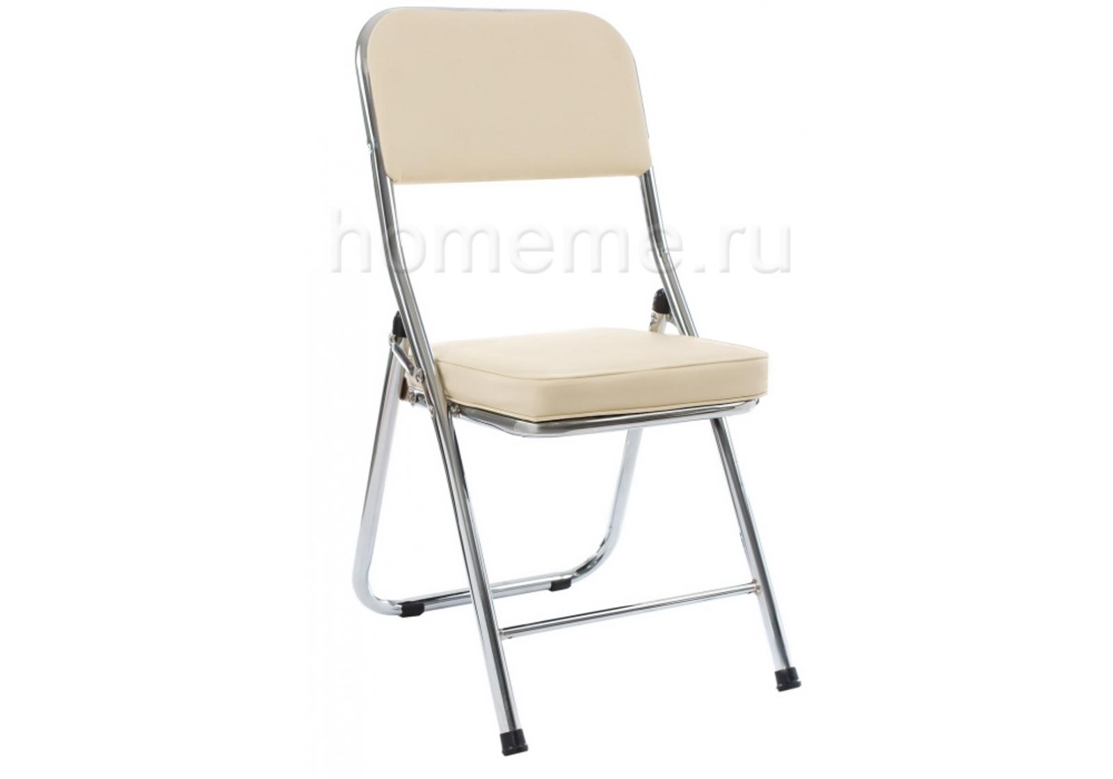Стул HomeMe Стул Chair раскладной бежевый 11071 от Homeme.ru