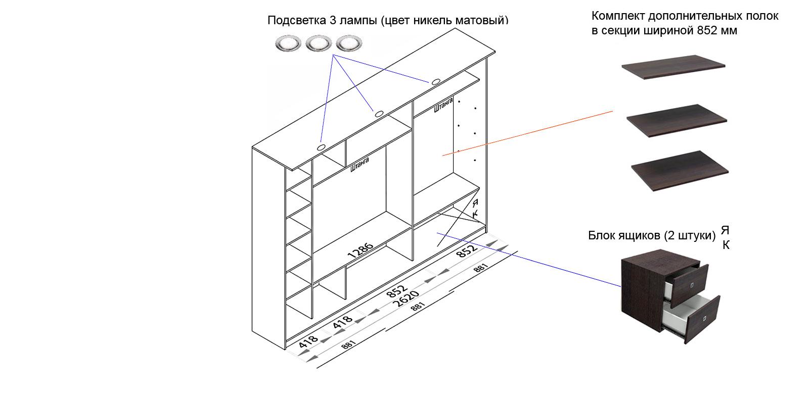 Шкаф-купе трехдверный Манчестер 260 см (дуб феррара/дуб сонома+зеркало) от HomeMe.ru