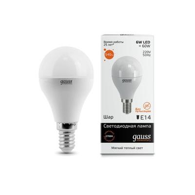 Светодиодная лампа  53116
