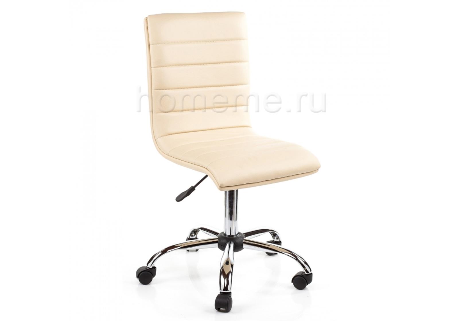 Кресло для офиса HomeMe Midl бежевый 1556 от Homeme.ru