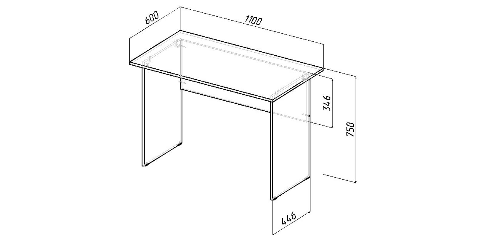 Письменный стол AFU0161000
