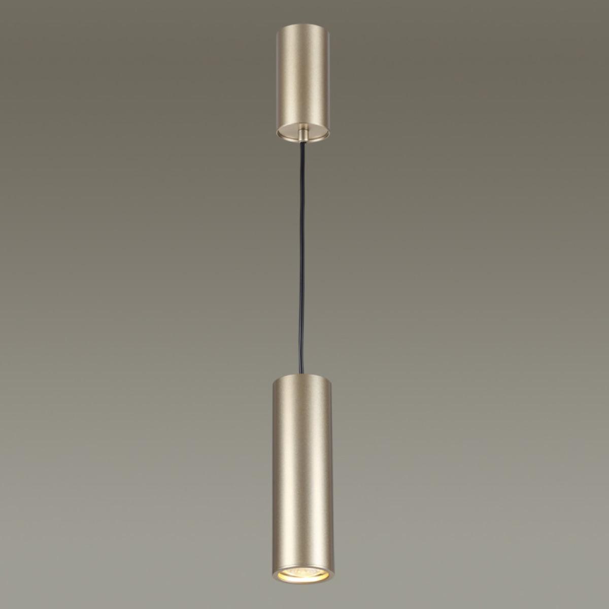 Купить Подвесной светильник VINCERE Подвесной светильник Odeon Light 3828/1CA (13641), HomeMe