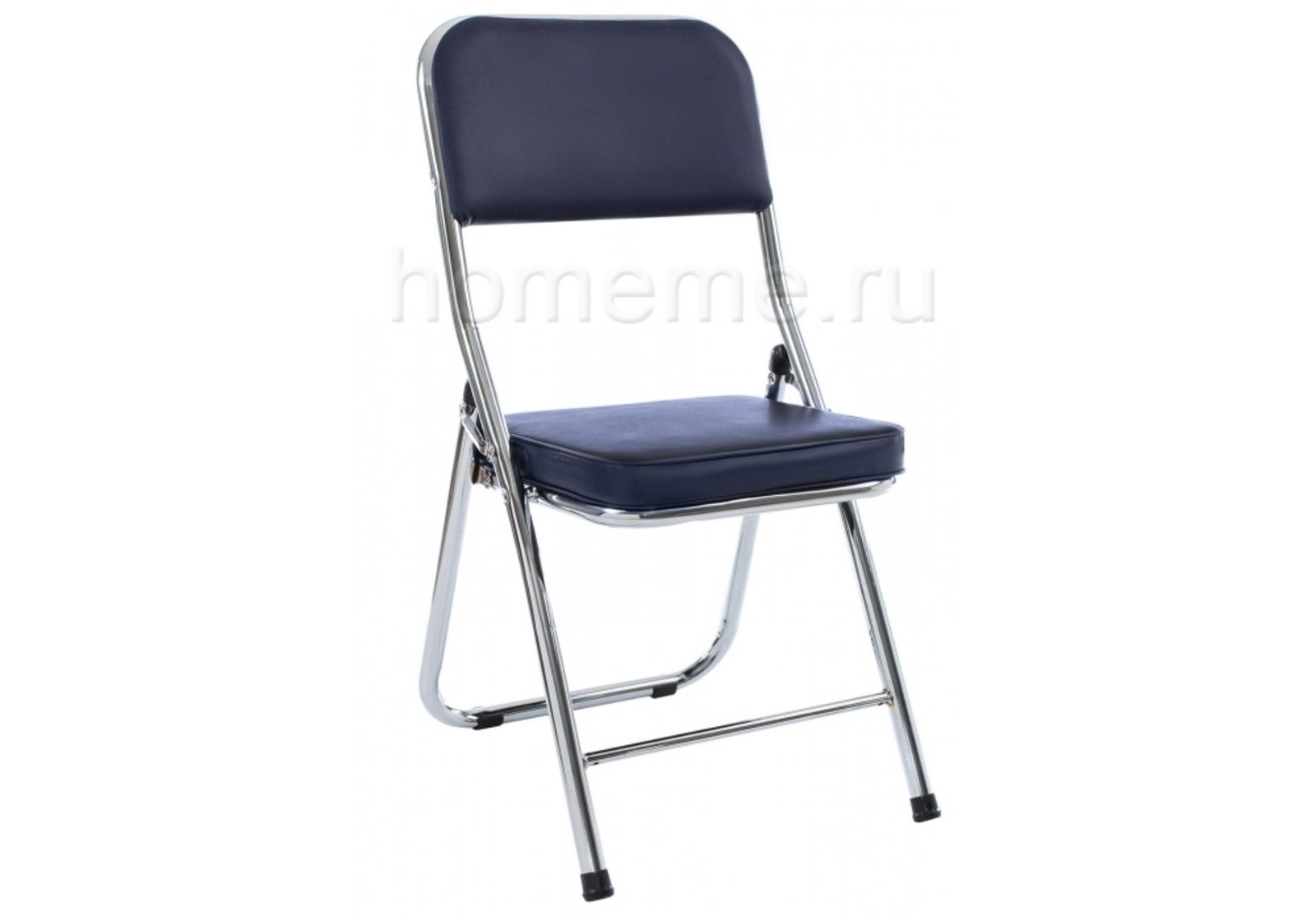 Стул HomeMe Стул Chair раскладной темно-синий 11074 от Homeme.ru