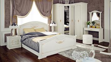 Спальный гарнитур «Лючия» №01