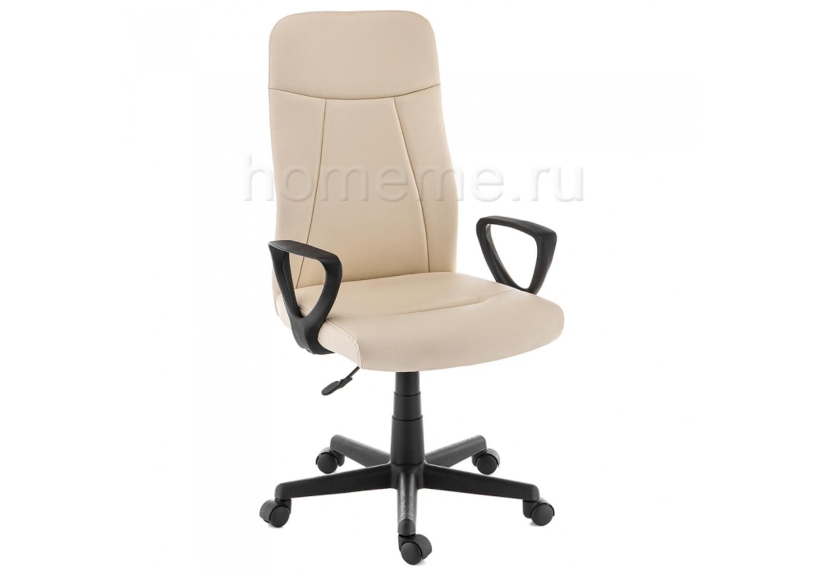 Кресло для офиса HomeMe Favor Ivory 11275 от Homeme.ru