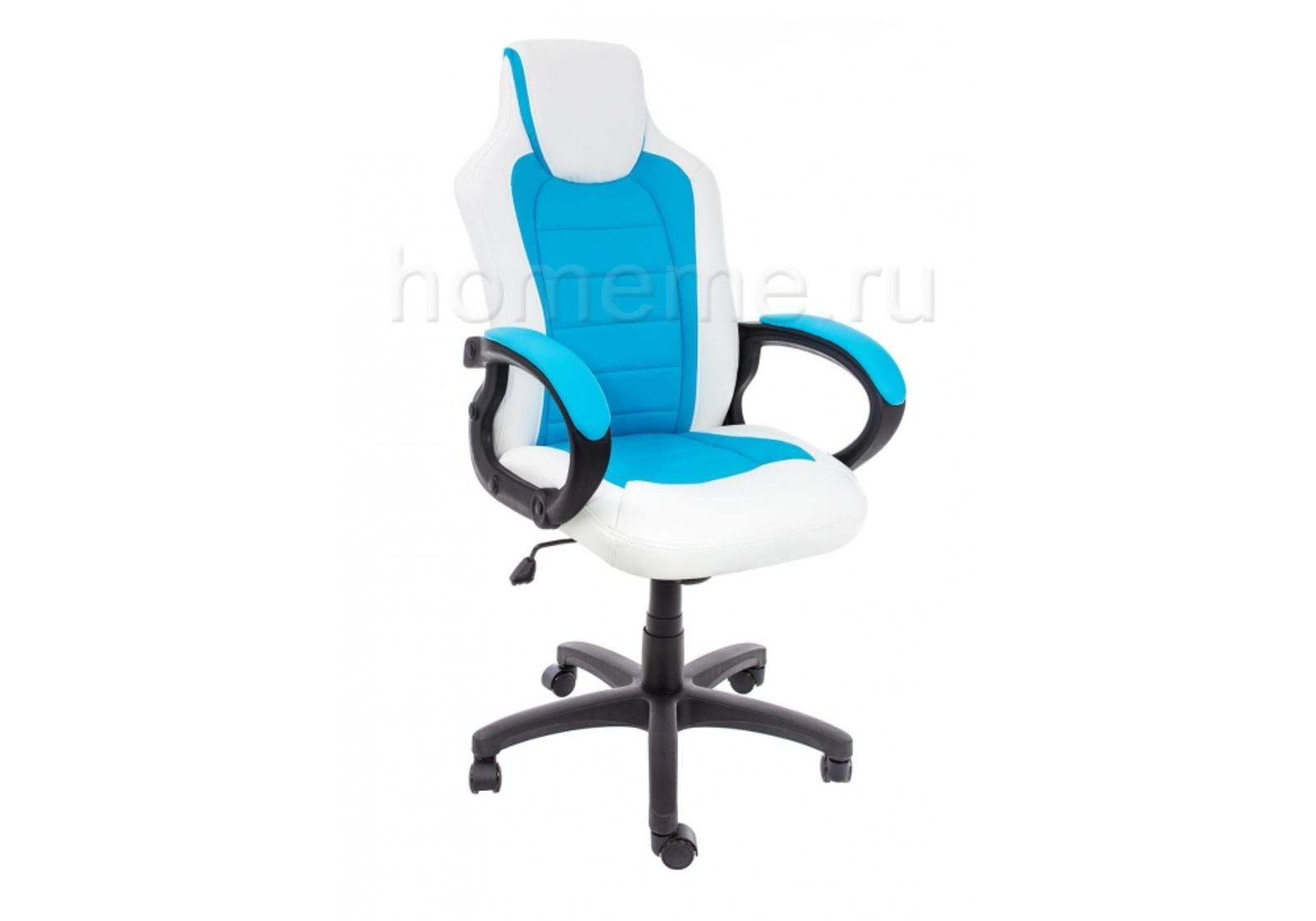 Кресло для офиса HomeMe Компьютерное кресло Kadis светло-синий / белый 1947 от Homeme.ru