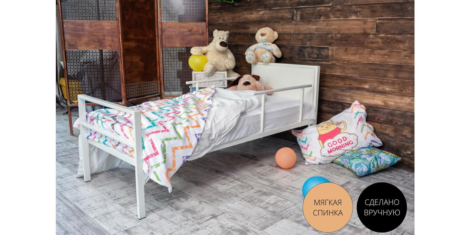 Металлическая кровать 70х170 Лоренцо kids с ортопедическим основанием (белый/белое изголовье) D06