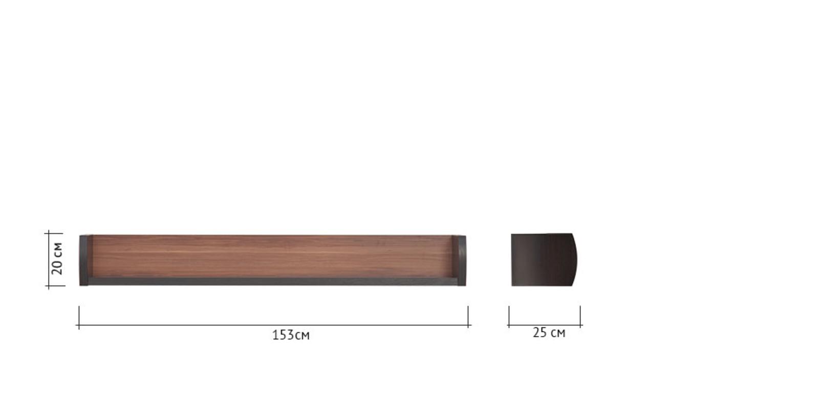 Полка Корсика 153/20 см (слива валлис) от HomeMe.ru