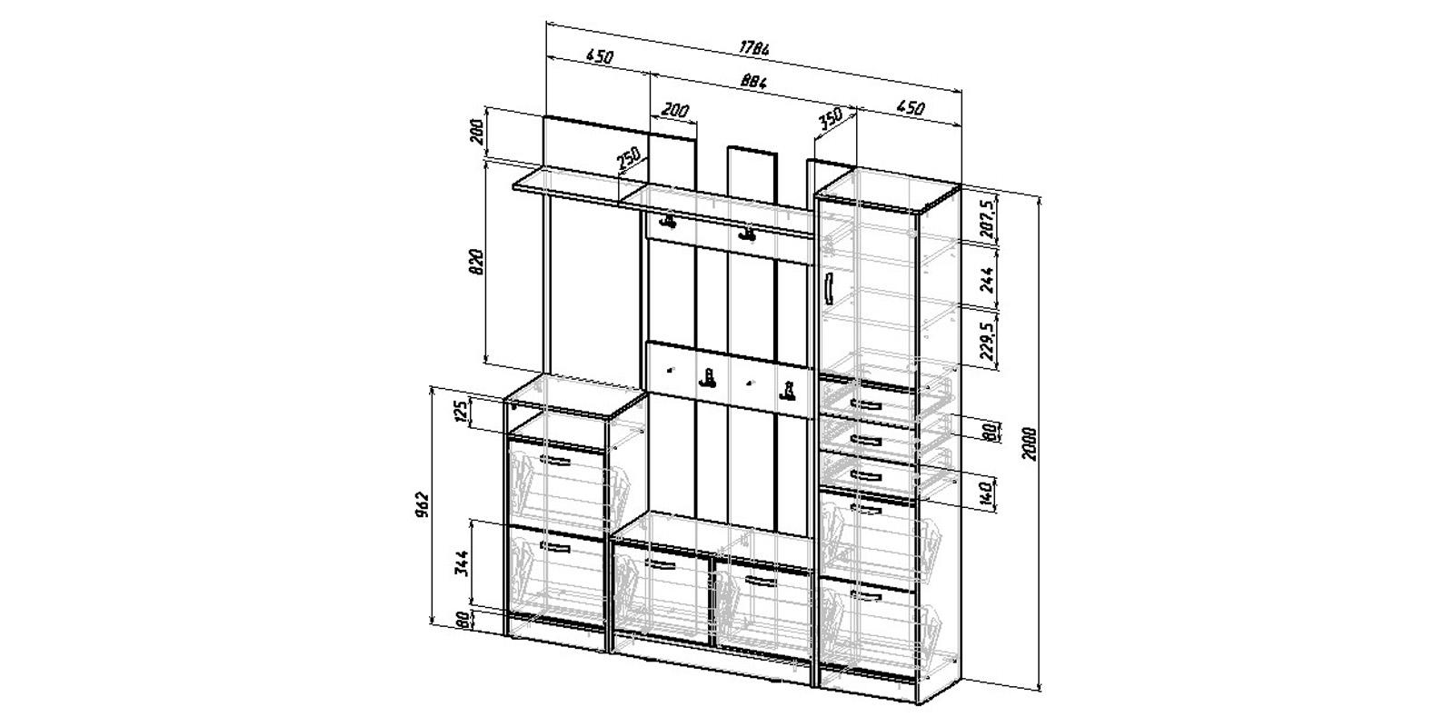Модульная система Хельга вариант №5 (венге/дуб молочный)