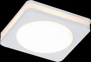 Downlight+DL303