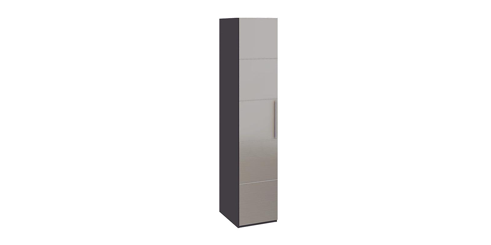 Шкаф распашной однодверный Сорренто вариант №3 левый (темно-серый/зеркало) Сорренто